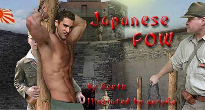 Japanese POW