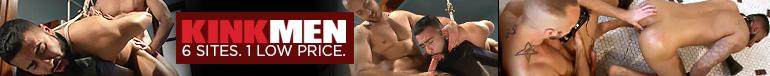 gay_bondage_hot_cop_ad