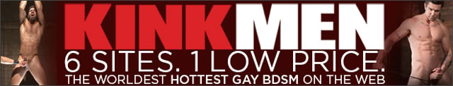 gay bondage Metalbond