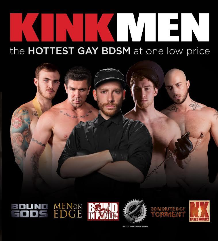 gay kink sites