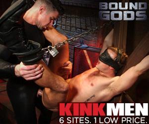 Jackson Fillmore gay bondage