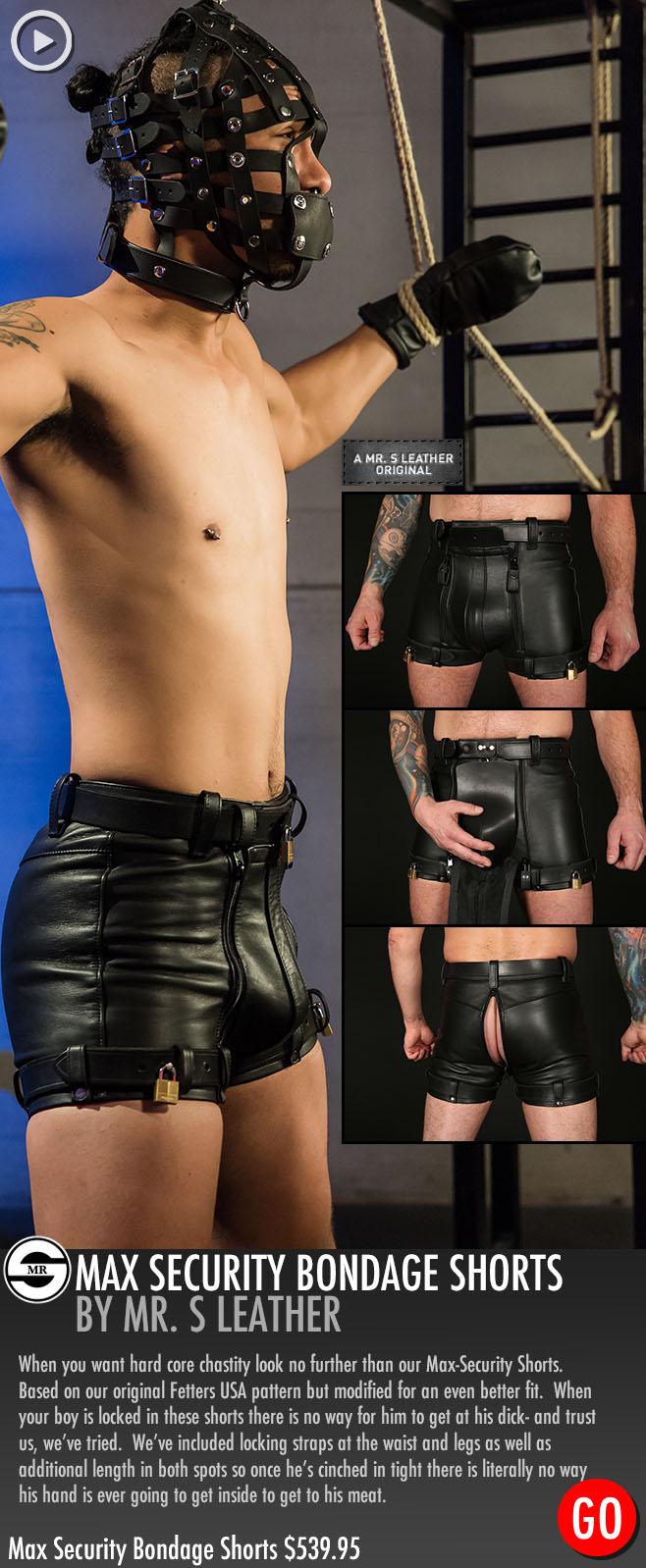 locking leather bondage shorts