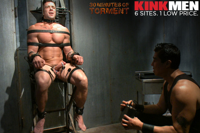 male BDSM stories