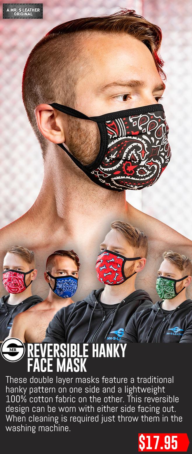 kinky face mask
